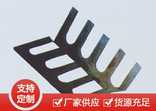 内蒙古梳形板