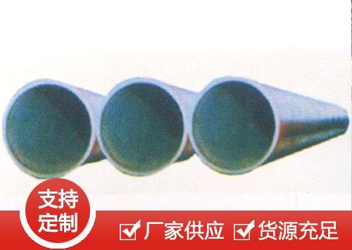 双金属耐磨直管