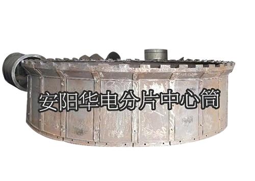 内蒙古锅炉中心筒